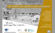 Memories of Cyprus – exhibition, 18 December 2019