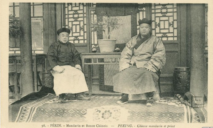Tales from PAGODE: Mandarins of China